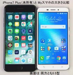 Iphonezenfone3b2