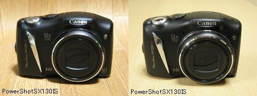 2powershotsx130is