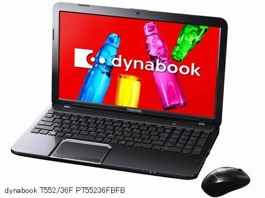 Dynabookt552